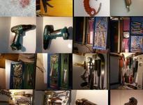 فروش ابزار آلات کارکرده در شیپور-عکس کوچک