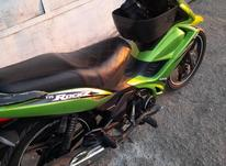 موتور سیکلت راکز 95  در شیپور-عکس کوچک