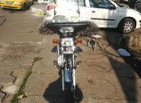 موتور درحد 95 واقی در شیپور-عکس کوچک