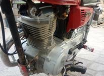 موتور 90تازهتعمیر در شیپور-عکس کوچک
