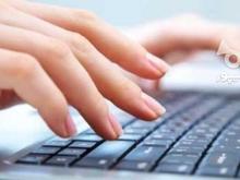 ترجمه و تایپ تخصصی  در شیپور