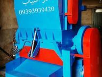 فروش دستگاه اسیاب پلاستیک دهنه 80 سنگین plasticyab در شیپور