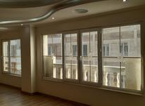 فروش آپارتمان 150 متر در بلوار دیلمان در شیپور-عکس کوچک
