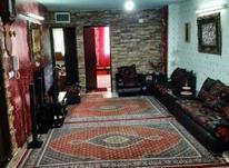 آپارتمان 75 متر در شهرک ارم در شیپور-عکس کوچک