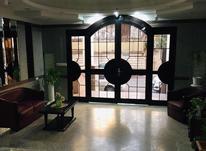 فروش آپارتمان 300 متری در فرمانیه در شیپور-عکس کوچک