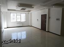 آپارتمان ۸۵متری شهرک فرزان (کوی فرزان) در شیپور-عکس کوچک