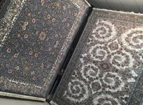 فرش چشمه بدون واسطه در شیپور-عکس کوچک