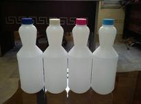 بطری وایتکس در شیپور-عکس کوچک