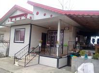 فروش ویلا 500 متر در رضوانشهر در شیپور-عکس کوچک