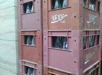 جعبه نوشابه کوکا  در شیپور-عکس کوچک