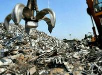 خرید ضایعات آهن بالاترین قیمت در شیپور-عکس کوچک