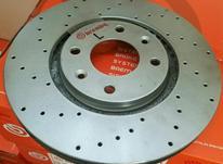دیسک ترمز سوراخدار برای زانتیا 2000 و دنا و EF7 در شیپور-عکس کوچک