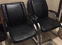 4 عدد صندلی کنفرانس در شیپور-عکس کوچک