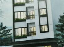 پیش فروش  آپارتمان در فریدونکنار  در شیپور-عکس کوچک