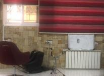 فروش آپارتمان 59 متر در پاسداران در شیپور-عکس کوچک