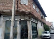 فروش خانه و کلنگی 210 متر در خیابان کوچکسرا در شیپور-عکس کوچک