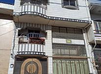 ملک تجاری مسکونی در آزادی 4 در شیپور-عکس کوچک