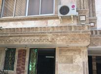 فروش ویلا 150 متری دو طبقه مجزا شهری در شیپور-عکس کوچک