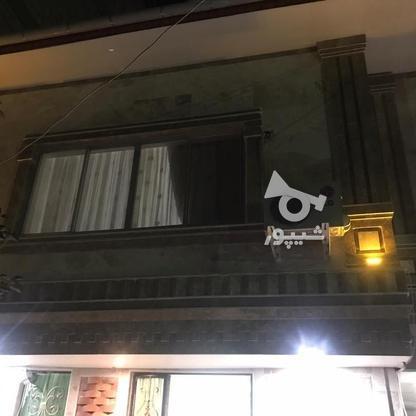 فروش ویلا 150 متری دو طبقه مجزا شهری در گروه خرید و فروش املاک در مازندران در شیپور-عکس3