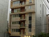 آپارتمان شیک و فول امکانات در بهشهر  در شیپور