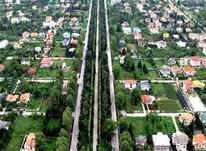 زمین 1250متری در صفادشت سند تک برگ در شیپور-عکس کوچک
