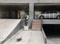 فروش آپارتمان 105 متر در یوسف آباد در شیپور-عکس کوچک
