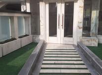 فروش آپارتمان 90 متر در چهارباغ بالا در شیپور-عکس کوچک