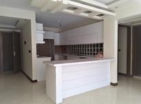 آپارتمان نوساز ۱۱۳ متر خ فلاطوری ( حیاط اختصاصی ) در شیپور-عکس کوچک