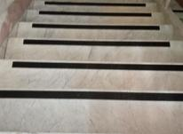 ترمز پله ترمز رمپ در شیپور-عکس کوچک