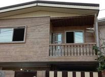 فروش آپارتمان 160 متر در قائم شهر در شیپور-عکس کوچک