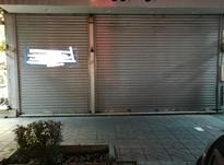 مغازه70متری 6مترسقف+30متربالکن بر بلواربیژن در شیپور-عکس کوچک