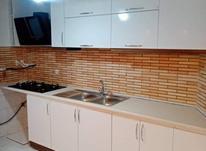فروش آپارتمان سنددار 73متری بلوار شهدای گمنام در شیپور-عکس کوچک