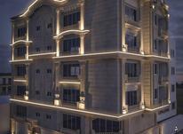 پیش فروش آپارتمان 100متری طالب آملی در شیپور-عکس کوچک