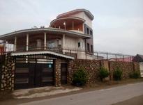 فروش ویلای ساحلی 310 متر در زیباکنار در شیپور-عکس کوچک