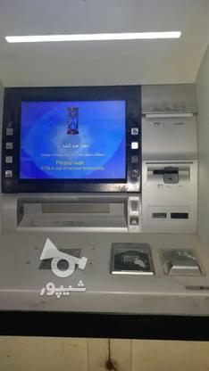 فروش دستگاه ای تی ام atm در گروه خرید و فروش خدمات و کسب و کار در تهران در شیپور-عکس4