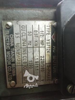 الکتروموتور گیربکسی در گروه خرید و فروش صنعتی، اداری و تجاری در گلستان در شیپور-عکس2