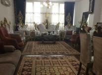 فروش آپارتمان 270 متر در یوسف آباد در شیپور-عکس کوچک
