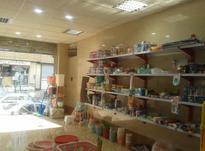 فروش تجاری و مغازه 37 متر در گلشهر در شیپور-عکس کوچک
