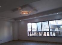 فروش آپارتمان 130 متر در معلم در شیپور-عکس کوچک
