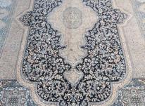 9متری فرش سرمه ای در شیپور-عکس کوچک