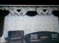 پرده سلطنتی در شیپور-عکس کوچک