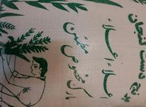 برنج هندی و ایرانی  در شیپور-عکس کوچک