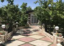 باغ ویلا شهریار کردزار در شیپور-عکس کوچک