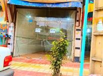 رهن و اجاره مغازه ۲۱ متری مکان پرتردد جاده چمخاله در شیپور-عکس کوچک