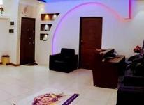 پزشک متخصص جهت مطب فعال آماده در شیپور-عکس کوچک