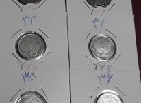 ست سکه های 1  ریالی مصدقی  در شیپور-عکس کوچک