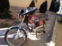 فروش موتور سیکلت زیگما در شیپور-عکس کوچک