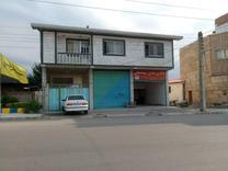 فروش ویلا250متر در جاده نظامی با دومغازه 35متر در شیپور