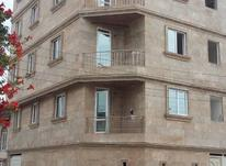فروش استثنایی آپارتمان 98 متری در فلسطین در شیپور-عکس کوچک