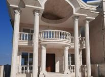 کاخ ویلای شخصی ساز داخل شهرک خصوصی و سند دار  در شیپور-عکس کوچک